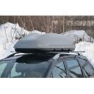 Бокс-багажник на крышу Аэродинамический Серый «Turino Sport»