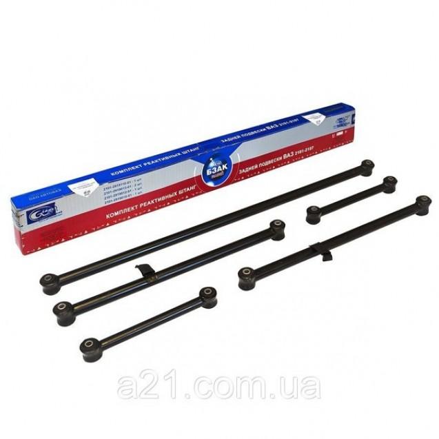 Реактивные тяги для ВАЗ 2101-2107