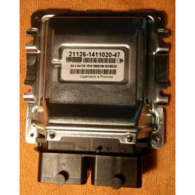 Контроллер ЭБУ Итэлма М75 21126-1411020-47