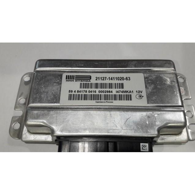 Контроллер ЭБУ Итэлма 21127-1411020-63