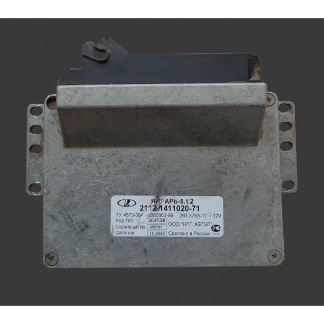 Контроллер ЭБУ Январь 5.1.2 2112-1411020-71