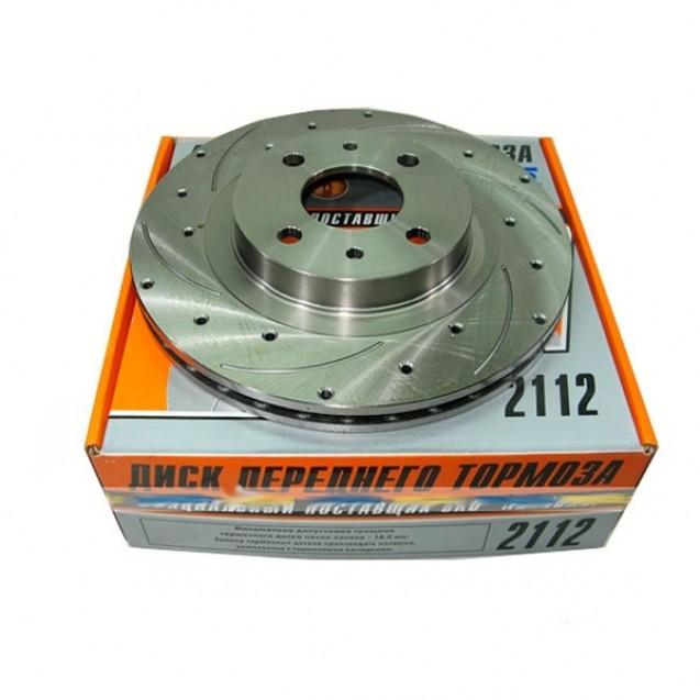 Тормозные диски ALNAS с перфорацией 2112