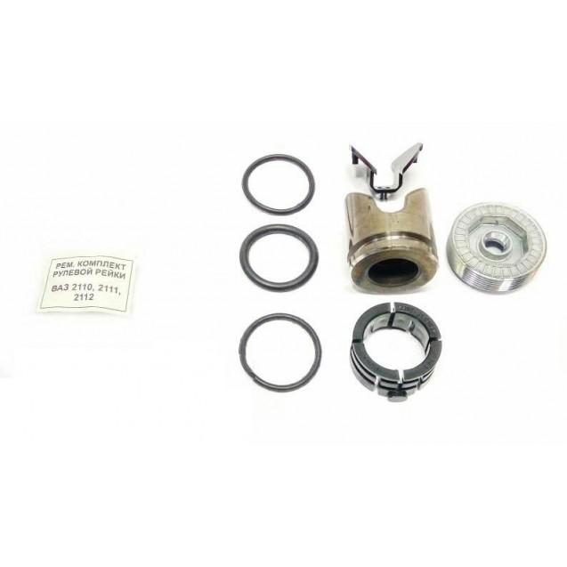 Ремкомплект рулевой рейки (втулка) для автомобилей с картером ВАЗ 2110