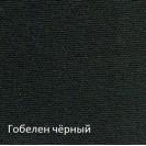 Подлокотник на Ниву 214 - 213 - 2131 (двойной)