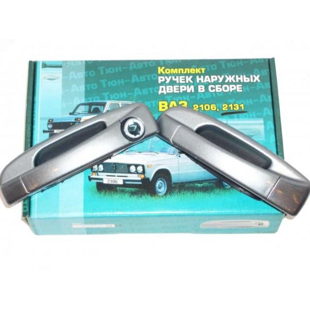 Евро ручки на ВАЗ 2106 Тюн-Авто (ТА-06).
