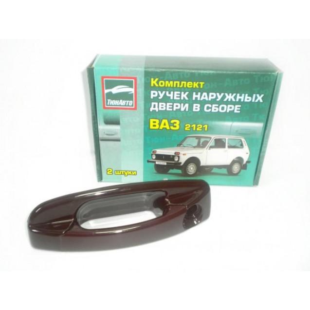 Евро ручки Тюн-авто ВАЗ 2121 НИВА (ТА-21).